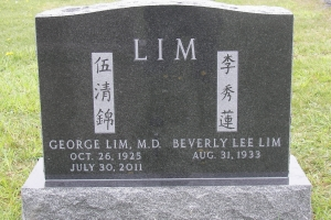Lim Black Upright.jpg